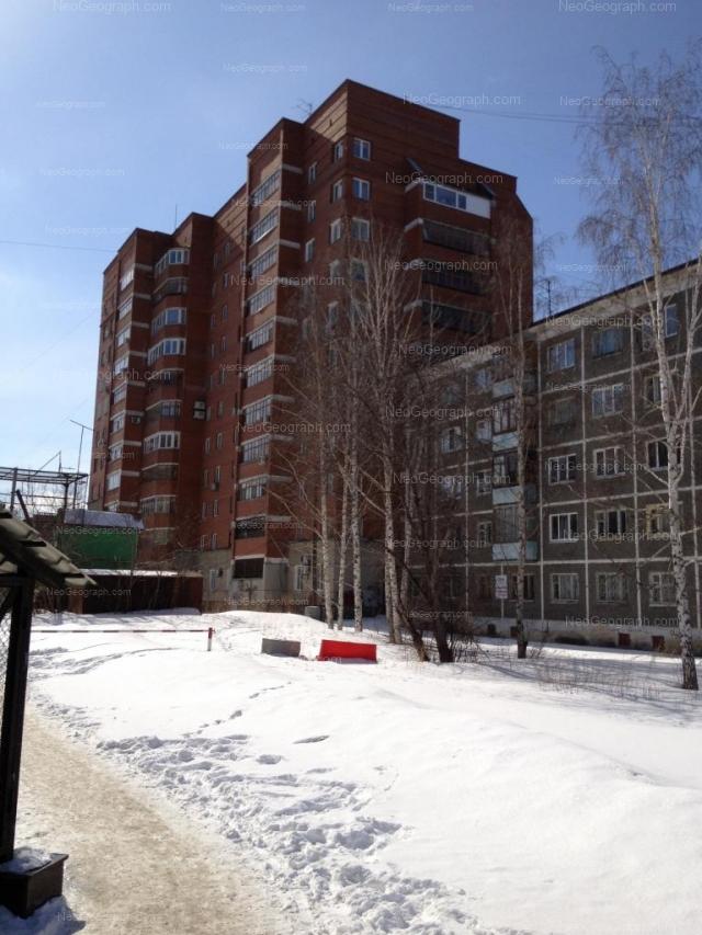 Адрес(а) на фотографии: Посадская улица, 56/2, Екатеринбург