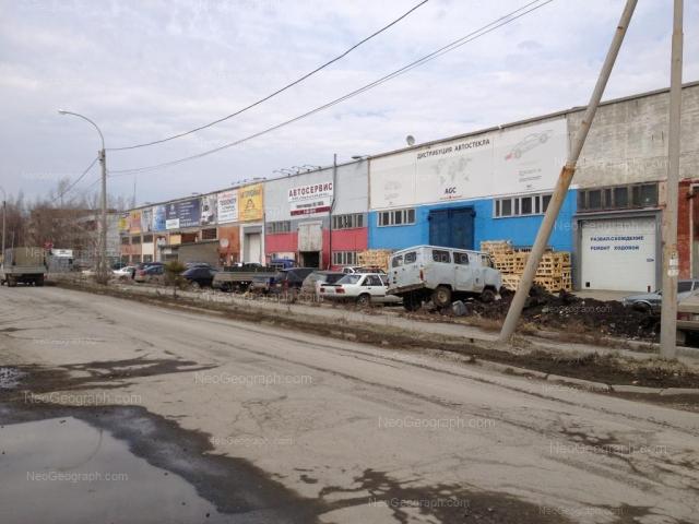 Адрес(а) на фотографии: улица Раевского, 9, 13, Екатеринбург