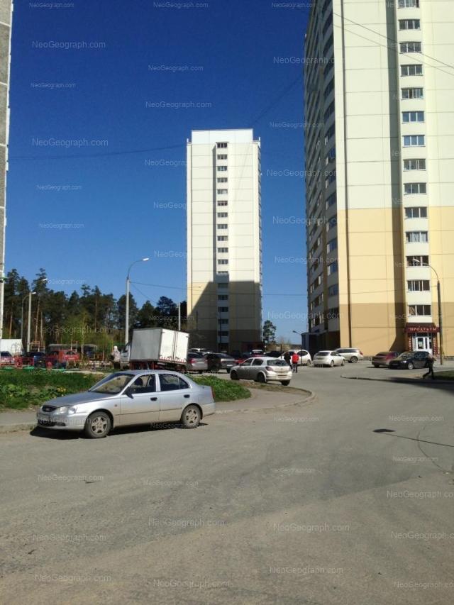 Адрес(а) на фотографии: Билимбаевская улица, 37, 39, Екатеринбург