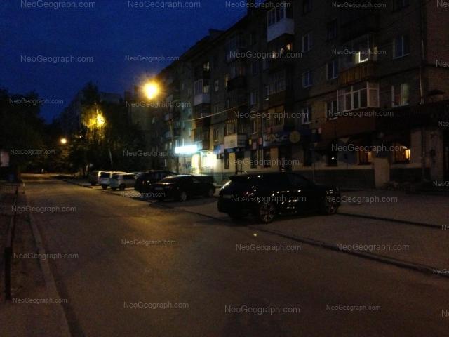 Адрес(а) на фотографии: улица Короленко, 8, 8а, Екатеринбург