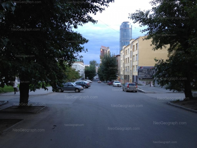 Address(es) on photo: Turgeneva street, 4, 7, 11, Yekaterinburg