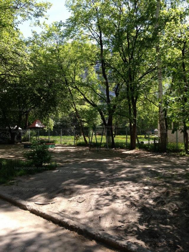 Address(es) on photo: Mashinostroiteley street, 67А, Yekaterinburg