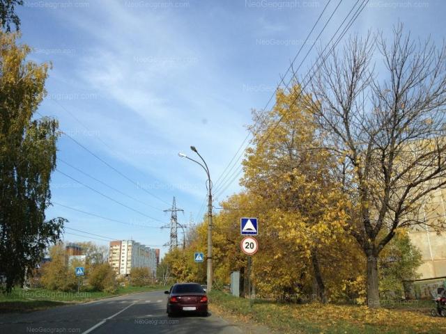 Address(es) on photo: Patrisa Lumumbi street, 23, Yekaterinburg