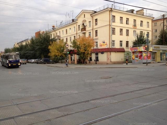 Address(es) on photo: Zavodskaya street, 7, 7А, 11, Yekaterinburg