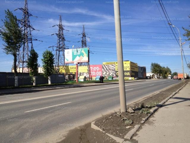 Address(es) on photo: Shefskaya street, 1/1, Yekaterinburg