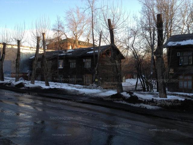 Address(es) on photo: Omskaya street, 91, Yekaterinburg
