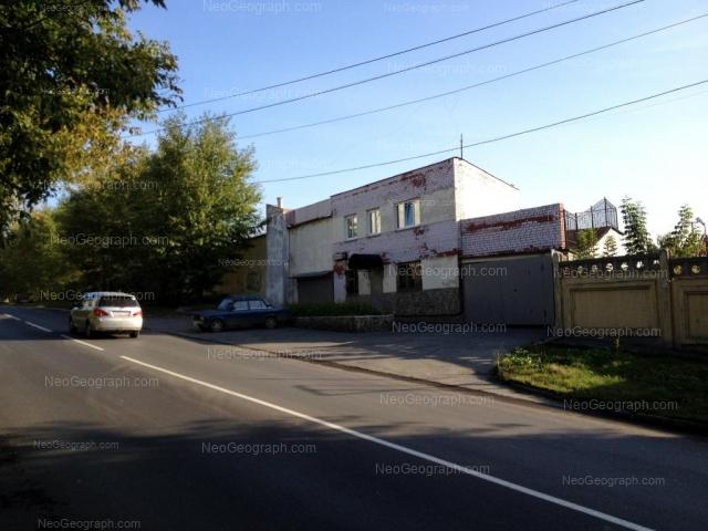 Address(es) on photo: Studencheskaya street, 31, Yekaterinburg