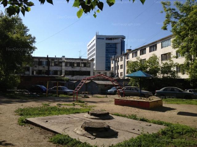 Address(es) on photo: Posadskaya street, 21, 21/2, 23, Yekaterinburg