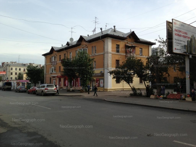 Address(es) on photo: Zavodskaya street, 11, 15/7, Yekaterinburg