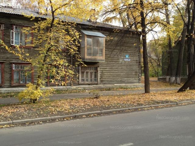 Адрес(а) на фотографии: Кировградская улица, 4, 6, Екатеринбург