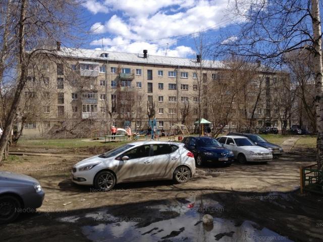 Адрес(а) на фотографии: Академическая улица, 19, Екатеринбург