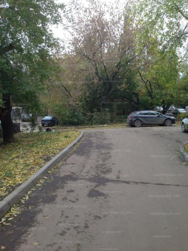 Address(es) on photo: Vostochnaya street, 80, Yekaterinburg