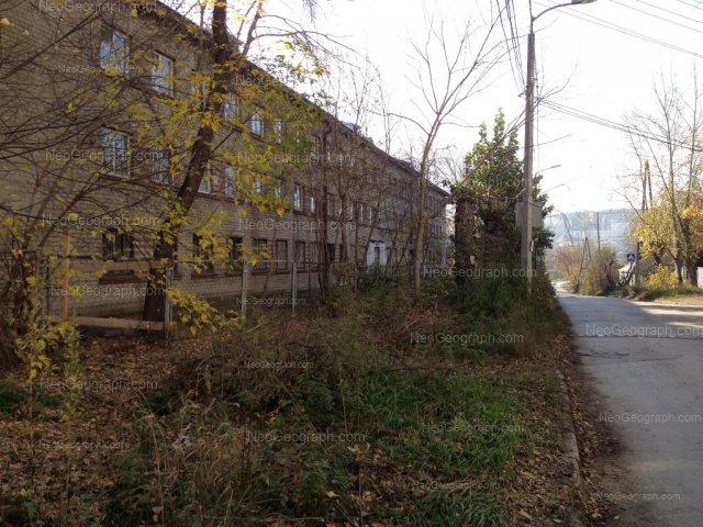 Address(es) on photo: Darvina street, 4, Yekaterinburg