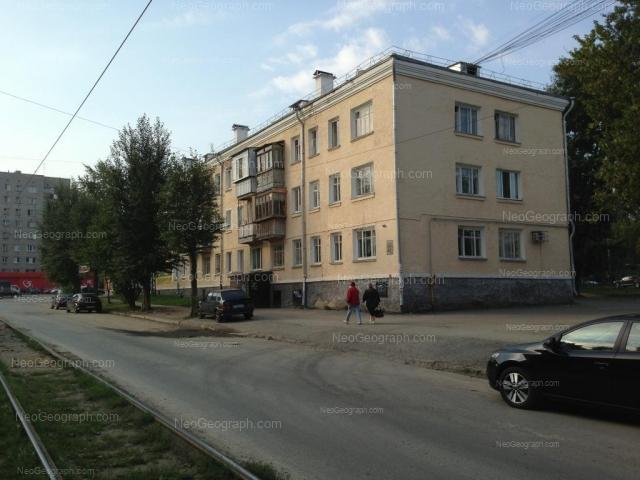 Адрес(а) на фотографии: Донская улица, 27, Екатеринбург