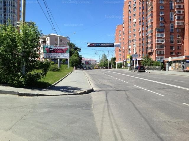 Address(es) on photo: Malisheva street, 3, 4, Yekaterinburg