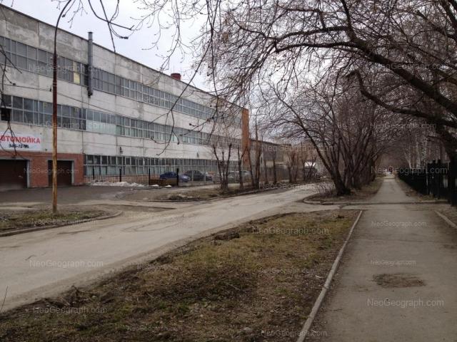 Адрес(а) на фотографии: Комвузовская улица, 2, Екатеринбург