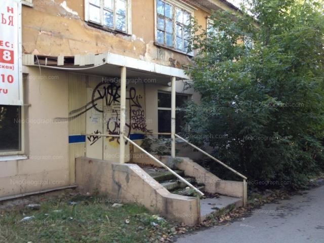 Адрес(а) на фотографии: улица Гагарина, 9, Екатеринбург