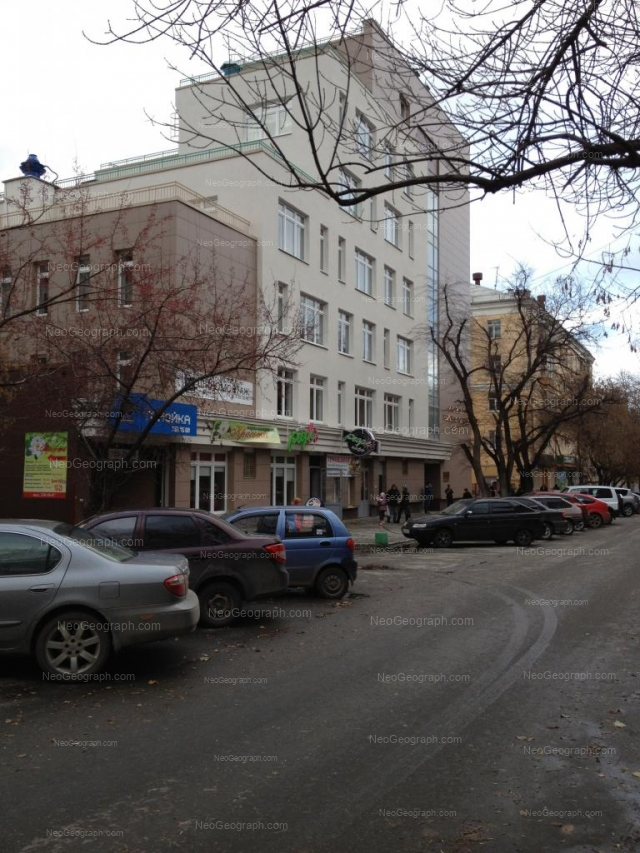 Адрес(а) на фотографии: улица Отто Шмидта, 58, Екатеринбург