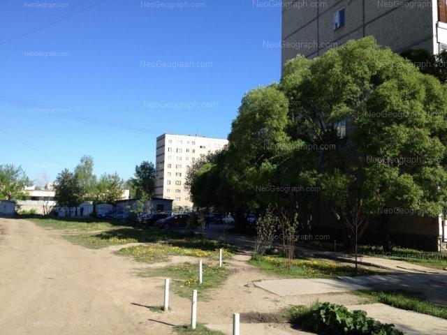 Address(es) on photo: Chkalova street, 135, 137, 139, Yekaterinburg