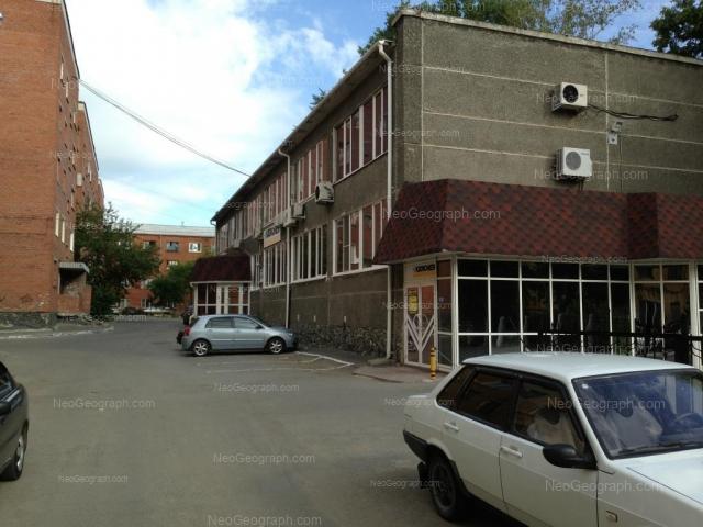 Address(es) on photo: Krasnoznamennaya street, 4а, 6, Yekaterinburg