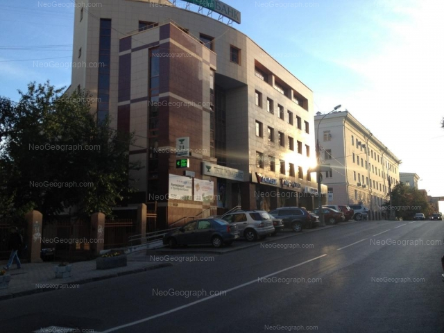 Адрес(а) на фотографии: Первомайская улица, 24В, 26, Екатеринбург