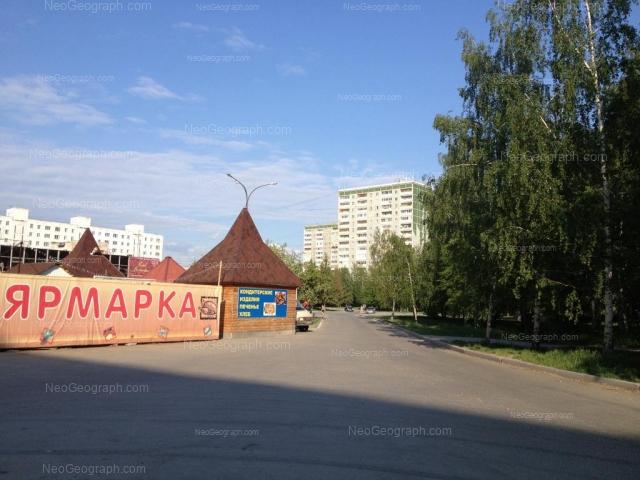 Адрес(а) на фотографии: улица Начдива Онуфриева, 20, 22, 24/2, Екатеринбург