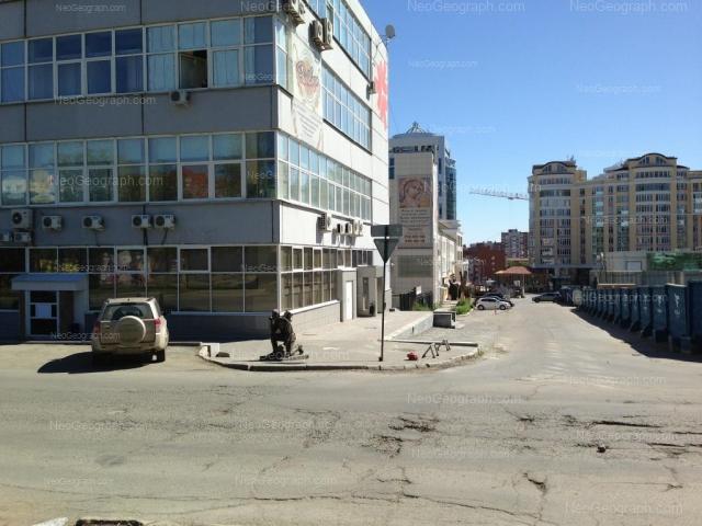 Адрес(а) на фотографии: переулок Центральный Рынок, 6, Екатеринбург
