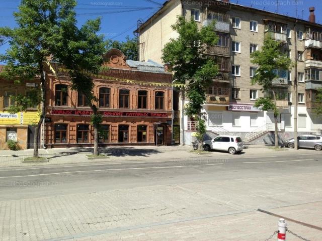 Address(es) on photo: Sakko i Vantsetti street, 50, 52, Yekaterinburg