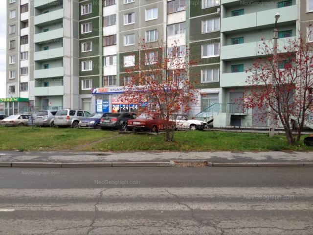 Address(es) on photo: Krestinskogo street, 55 к1, Yekaterinburg