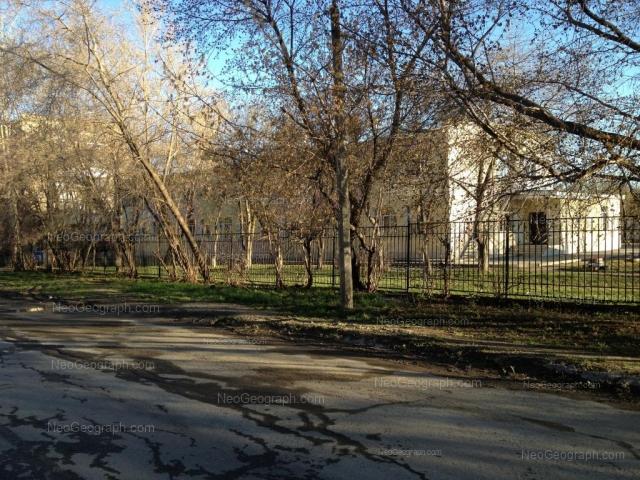 Адрес(а) на фотографии: улица Вилонова, 47, 49, Екатеринбург