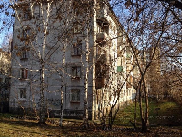 Адрес(а) на фотографии: Чердынская улица, 4, Екатеринбург