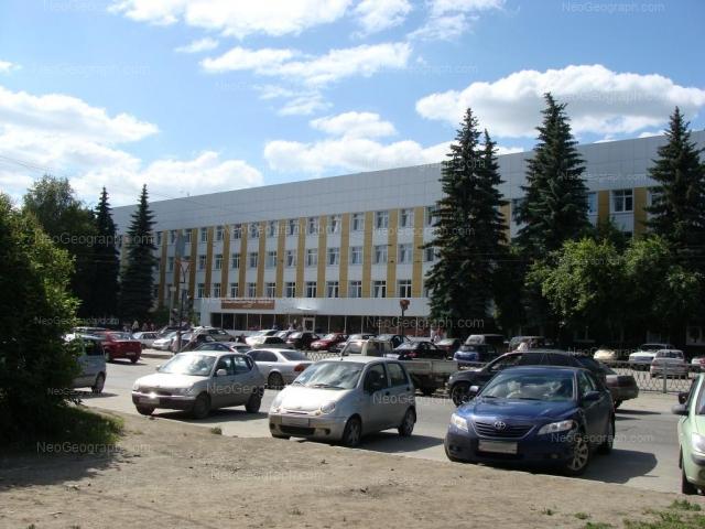 Адрес(а) на фотографии: Волгоградская улица, 189, Екатеринбург