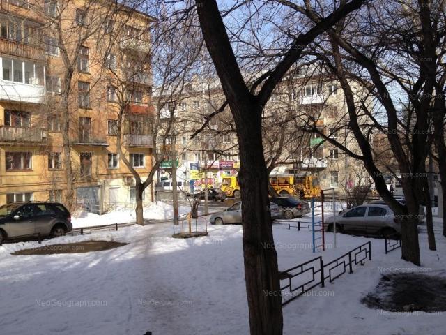 Адрес(а) на фотографии: Академическая улица, 24, 29, Екатеринбург