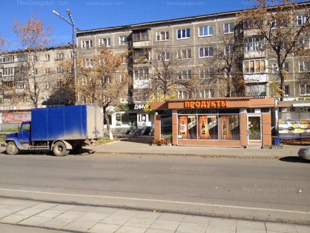 Адрес(а) на фотографии: улица Ильича, 59, Екатеринбург