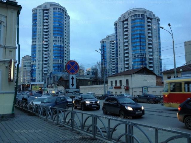 Address(es) on photo: Radischeva street, 16, 16а, Yekaterinburg