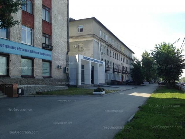 Адрес(а) на фотографии: проспект Космонавтов, 18, 18/54, Екатеринбург