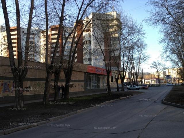 Address(es) on photo: Sulimova street, 6, 7Б, Yekaterinburg