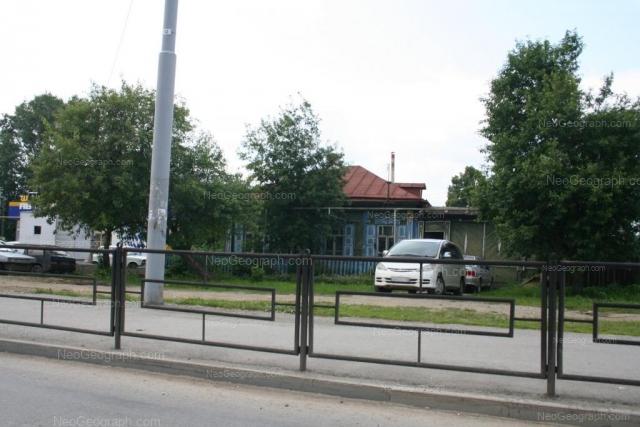 Адрес(а) на фотографии: Черниговский переулок, 24, Екатеринбург