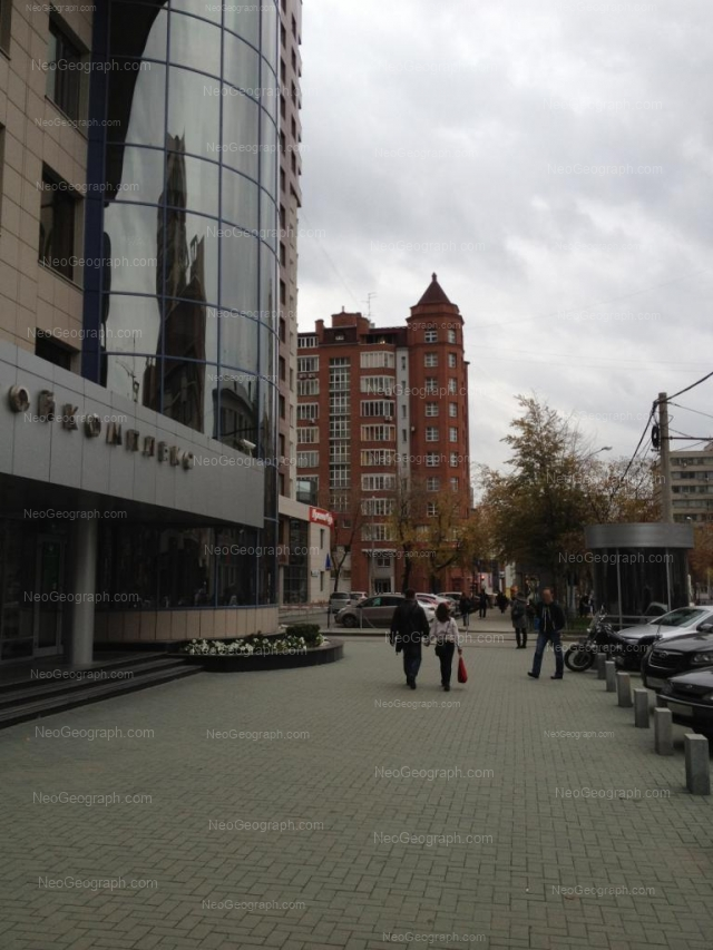 Адрес(а) на фотографии: улица Белинского, 39, Екатеринбург