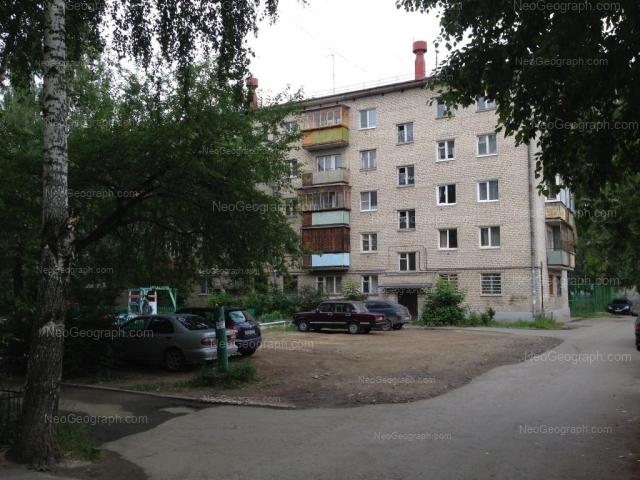 Address(es) on photo: Industrii street, 100, Yekaterinburg