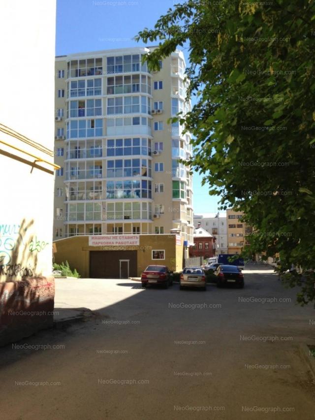 Address(es) on photo: Sakko i Vantsetti street, 57, 57А, Yekaterinburg