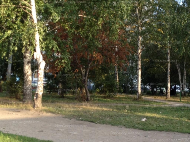 Address(es) on photo: Denisova-Uralskogo boulevard, 9, Yekaterinburg