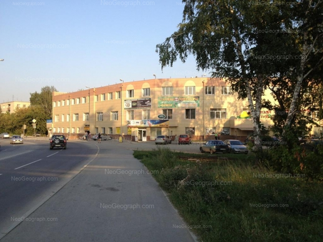 Адрес(а) на фотографии: Вишнёвая улица, 69Б, Екатеринбург