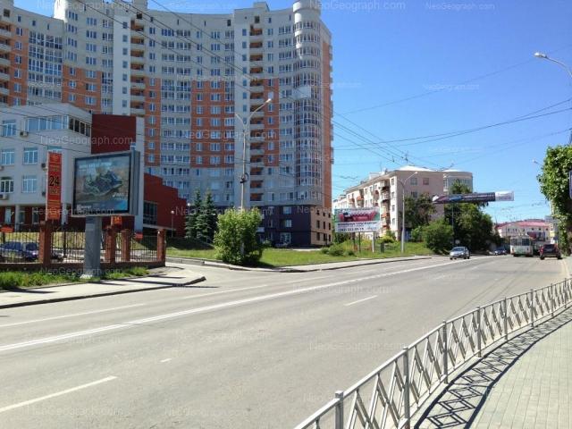 Address(es) on photo: Malisheva street, 2Б, 4, 4А, 4Б, Yekaterinburg