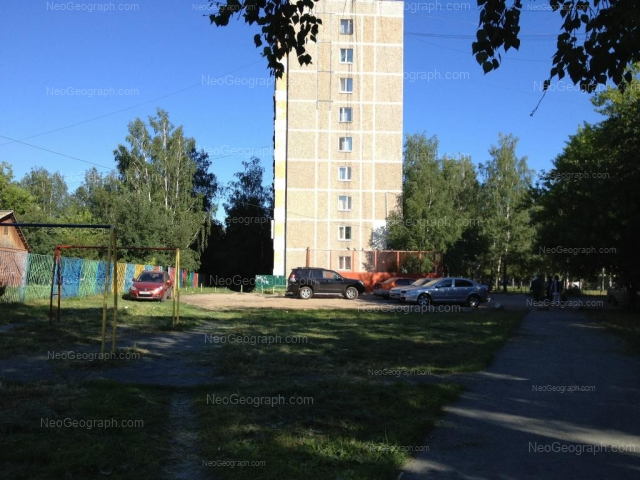 Address(es) on photo: Akademika Bardina street, 15, Yekaterinburg