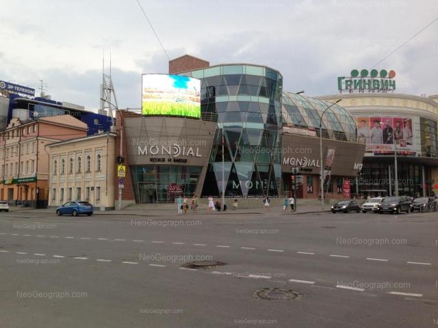 Адрес(а) на фотографии: улица 8 Марта, 30, 32, 46, Екатеринбург