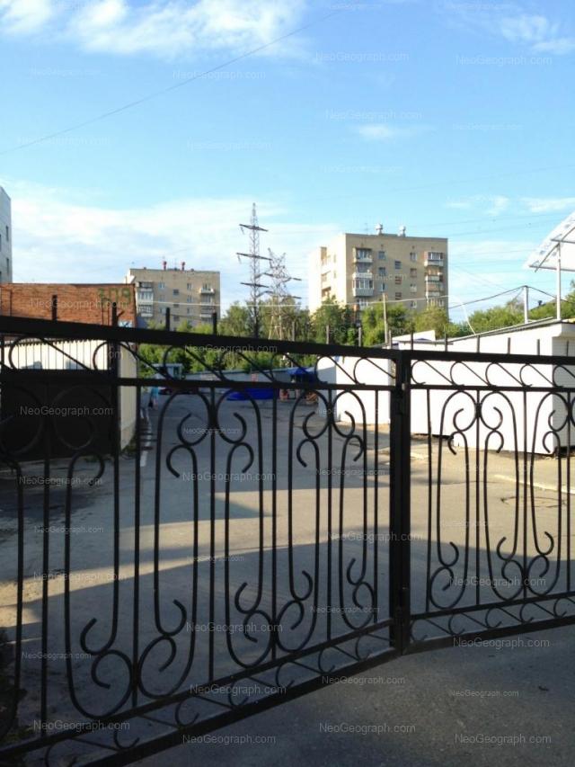Адрес(а) на фотографии: проспект Космонавтов, 35, Екатеринбург