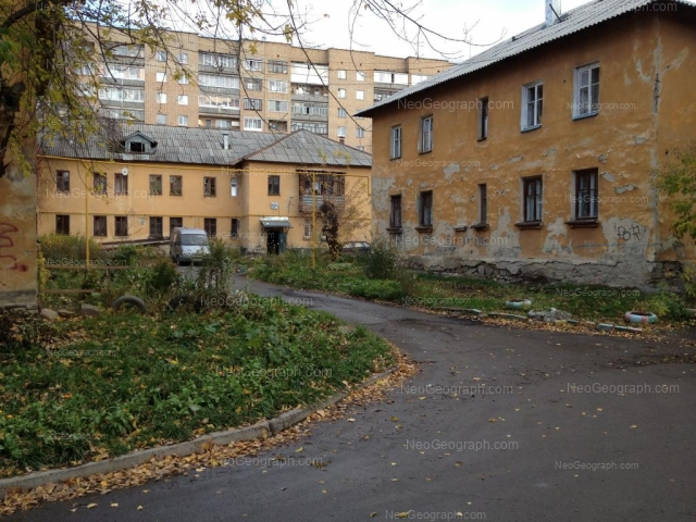 Address(es) on photo: Shorniy lane, 13а, 13б, Yekaterinburg