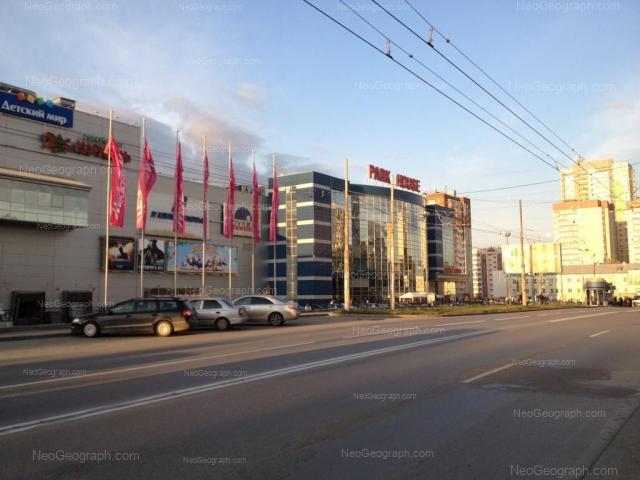 Address(es) on photo: Chekistov street, 7, Yekaterinburg