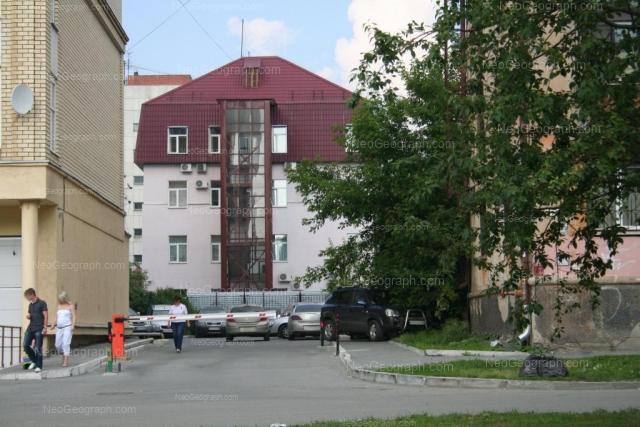 Адрес(а) на фотографии: улица Мира, 33, 35, Екатеринбург
